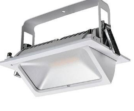 Downlight Basculante led